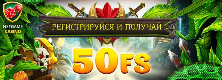 Игровые автоматы бонус при регистрации без депозита в рублях игровые автоматы до 25линий