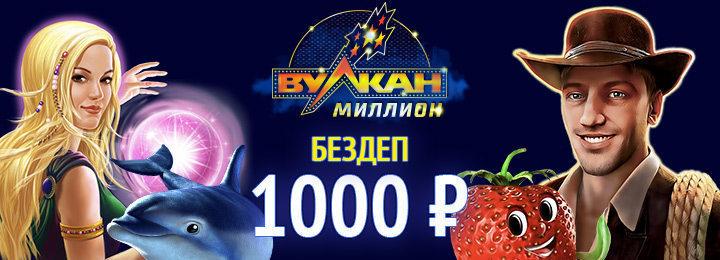 parimatch бонус 1000 за регистрацию как получить