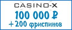 Casino X 040x100 0