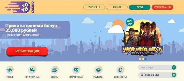 bonusi-za-registratsiyu-v-novih-russkoyazichnih-internet-kazino