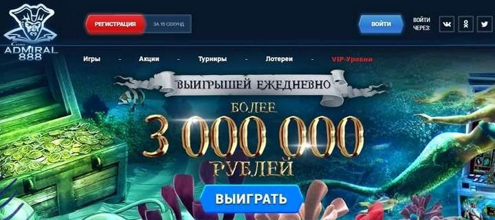 казино регистрацию бонусом за русское с